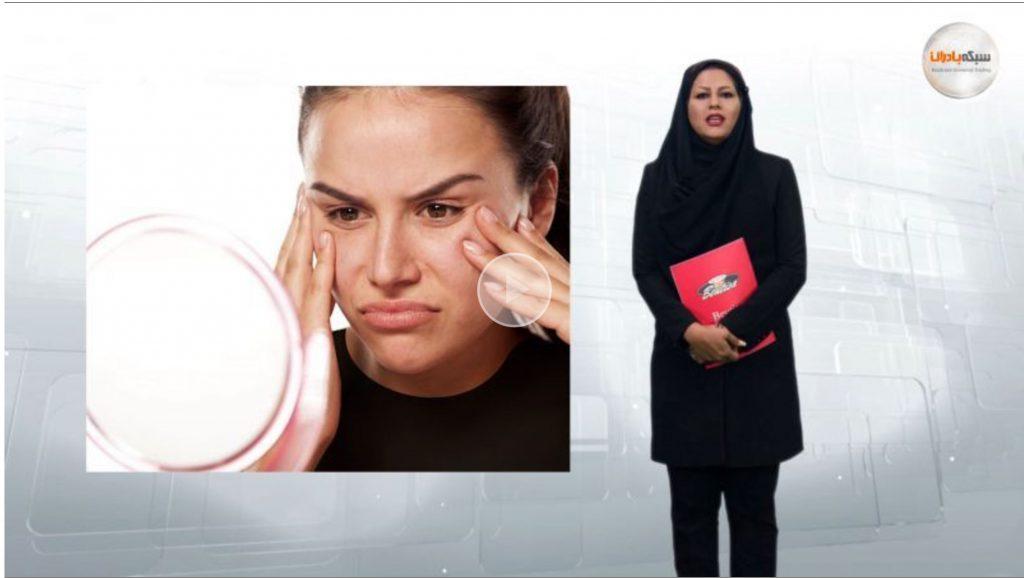 ویدیوی آموزشی انواع پوست