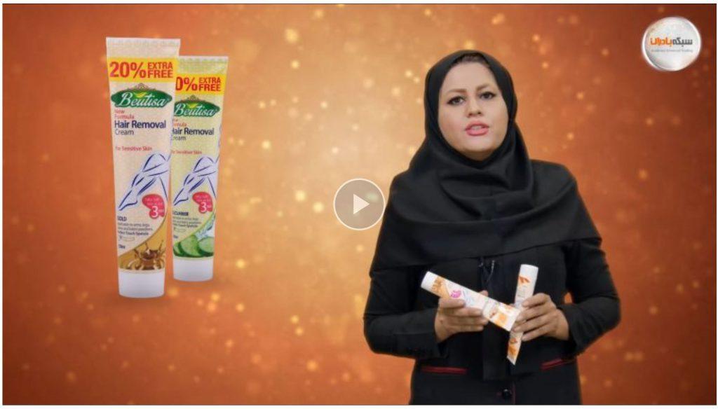 ویدیو آموزشی کرم های موبر بیوتیسا
