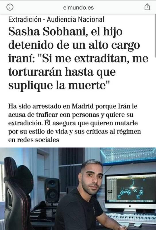 دستگیری ساشا سبحانی