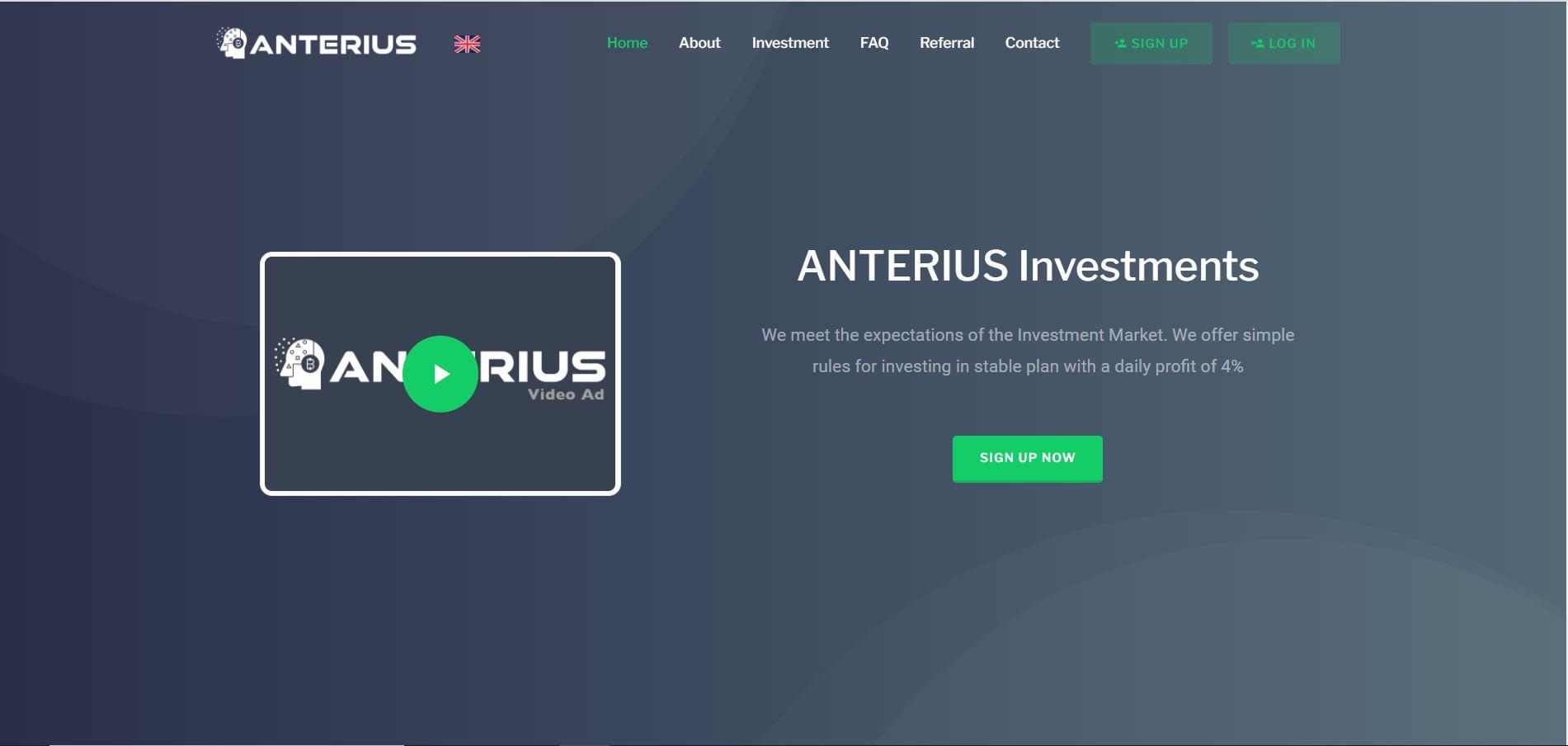 کلاهبرداری شرکت آنتریوس